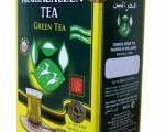 Herbata zielona 500g #769