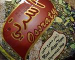 Zatar extra na smak z Aleppo #978
