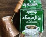 Chwilowo niedostępna!Kawa mielona z kardamonem #1293