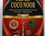 Węgielki do fajki wodnej - kokosowe #1361